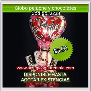 envio de globos a guatemala para dia del cariño