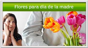 flores dia de la madre guatemala
